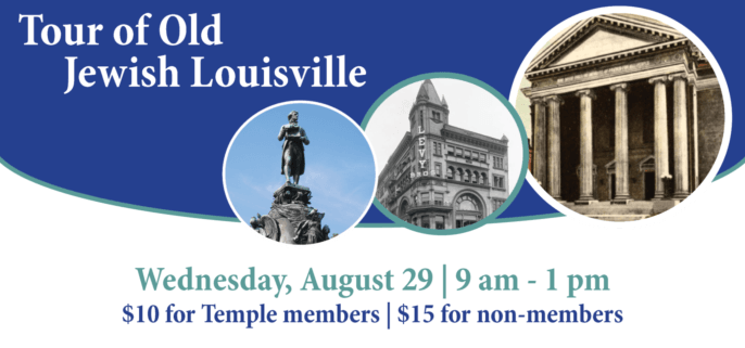 Tour of Old Jewish Louisville