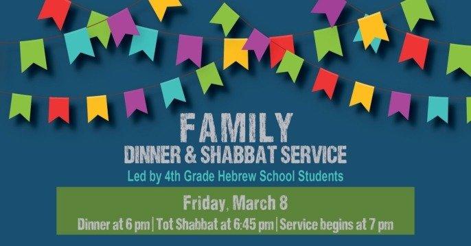 Family Shabbat Service & Dinner