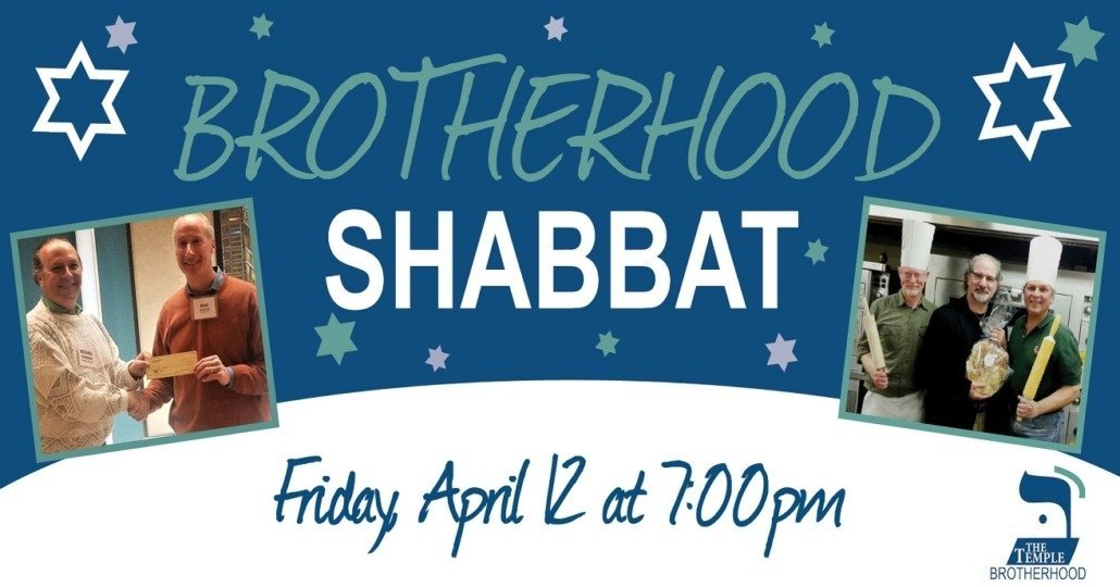 Brotherhood Shabbat