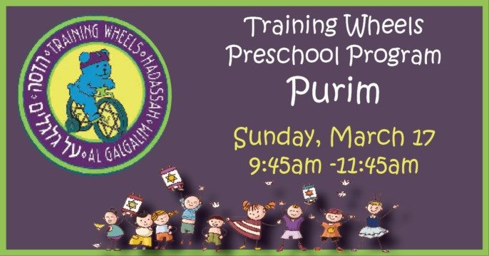 Training Wheels – Purim For Ages 2 to pre-K