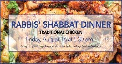 Rabbis' Shabbat Dinner